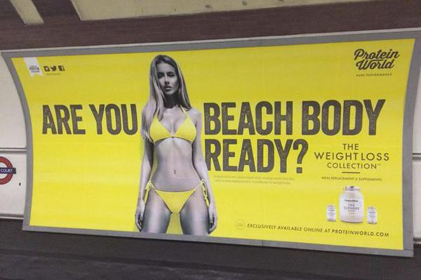 protein world advert